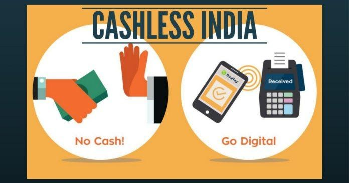 Digital and Contactless Payments